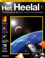 Het Heelal Magazine
